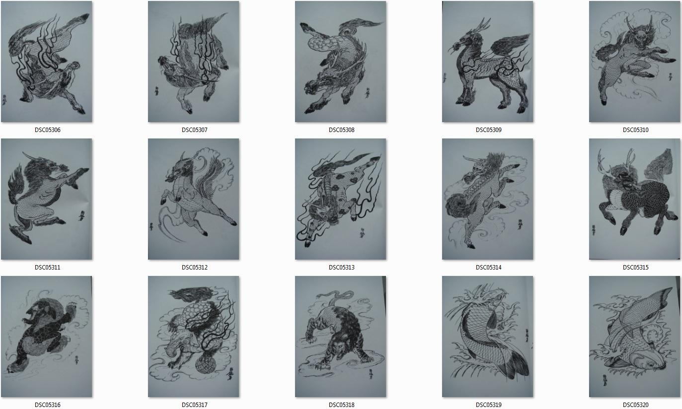japanische tattoo vorlagen book buch designs part i 100 seiten a4 ebay. Black Bedroom Furniture Sets. Home Design Ideas