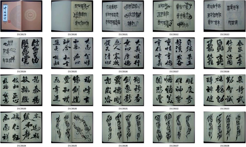 chinesische Tattoo Vorlagen Buch Book Tattoovorlagen 157 Seiten A4 ...